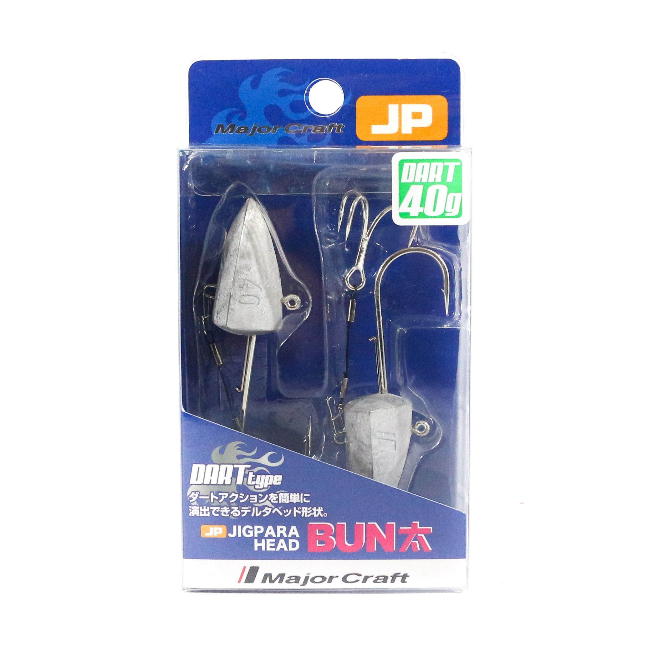 Major Craft Jig Head Dart JPBU-40 grams Size 2/0 (8638)