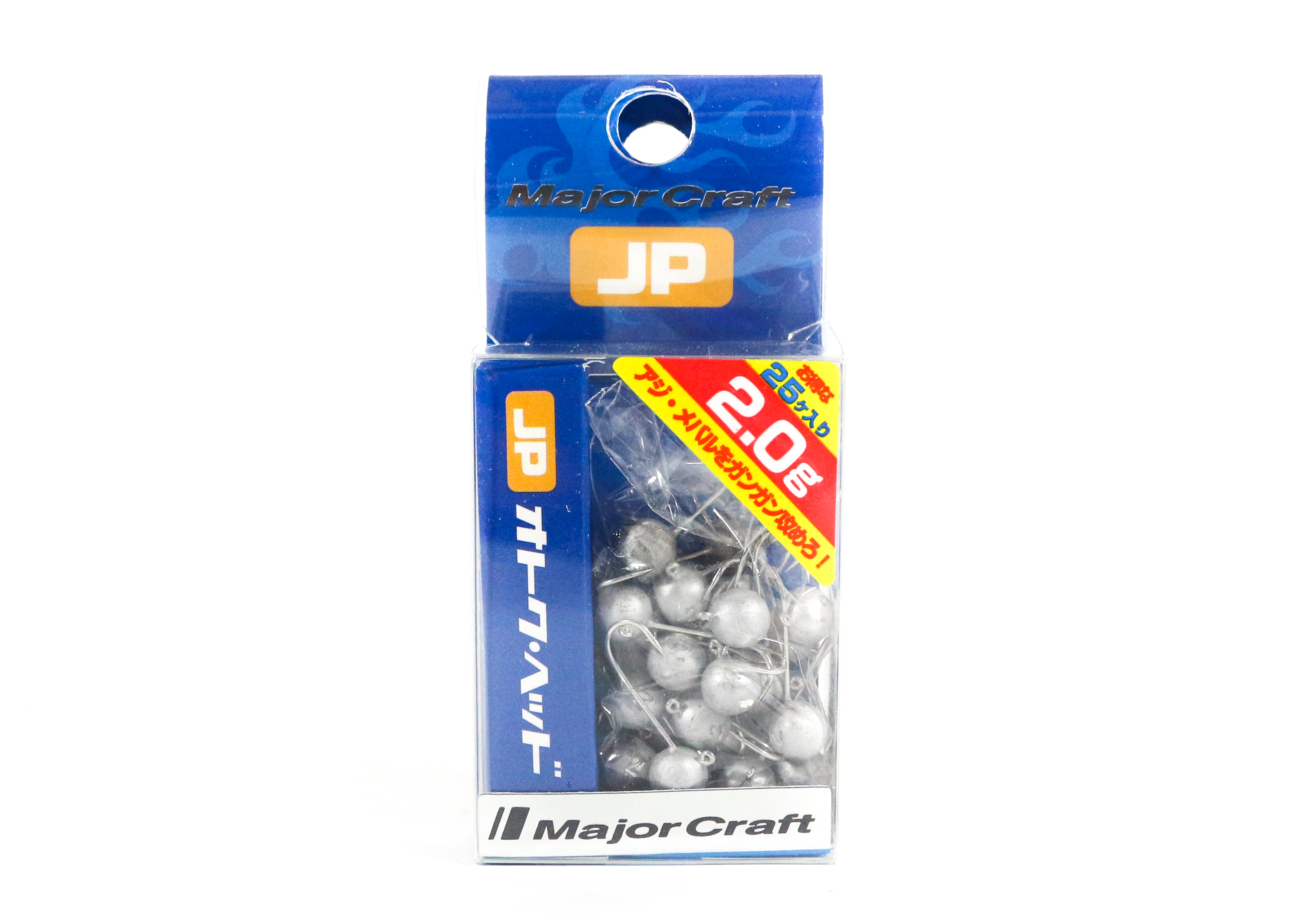 Major Craft Jig Head OTHD-2.0 grams Size 8 25 piece pack (6559)