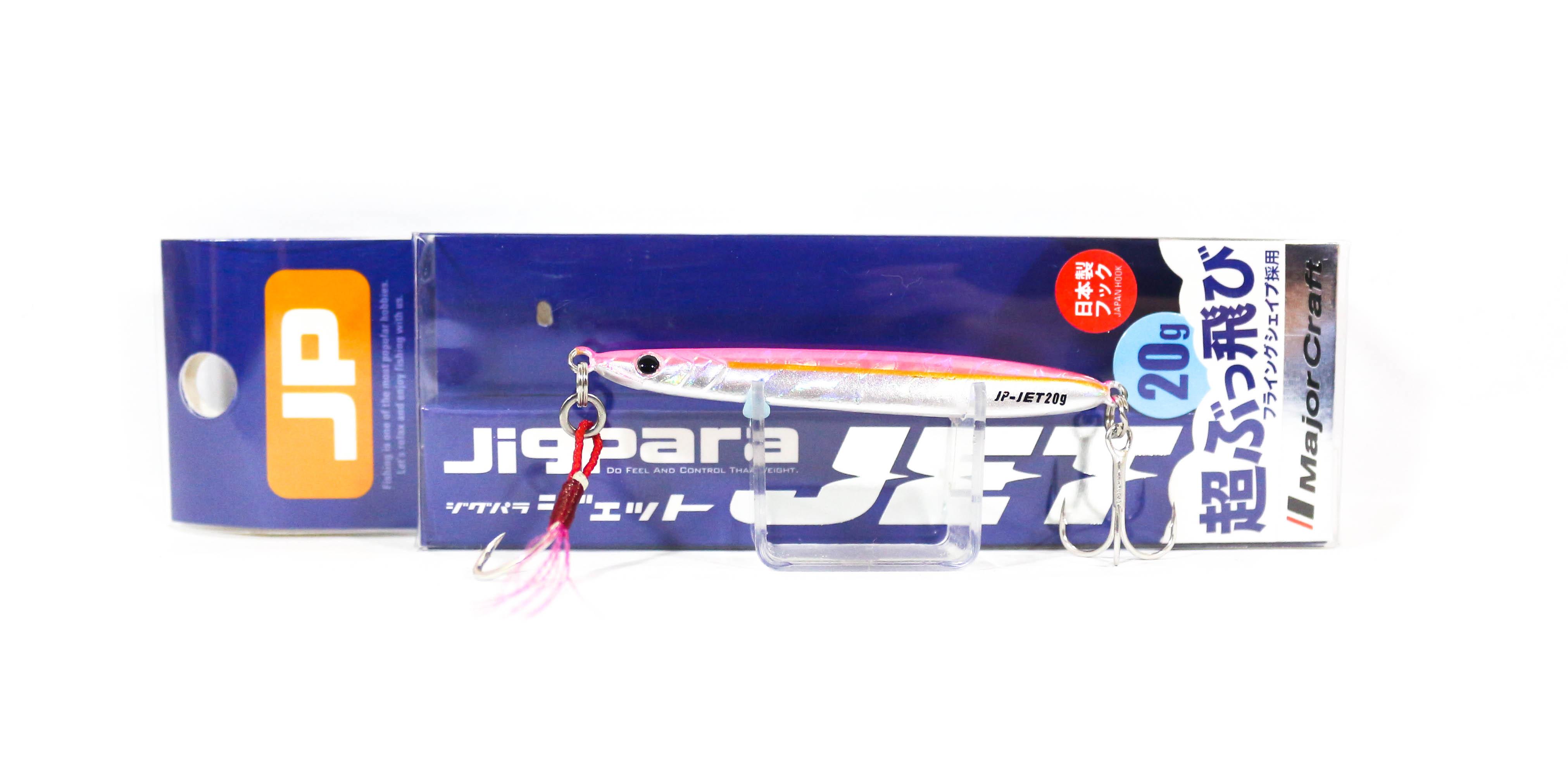 Major Craft Metal Jig Jigpara Jet JPS-JET 20 grams 002 (6301)