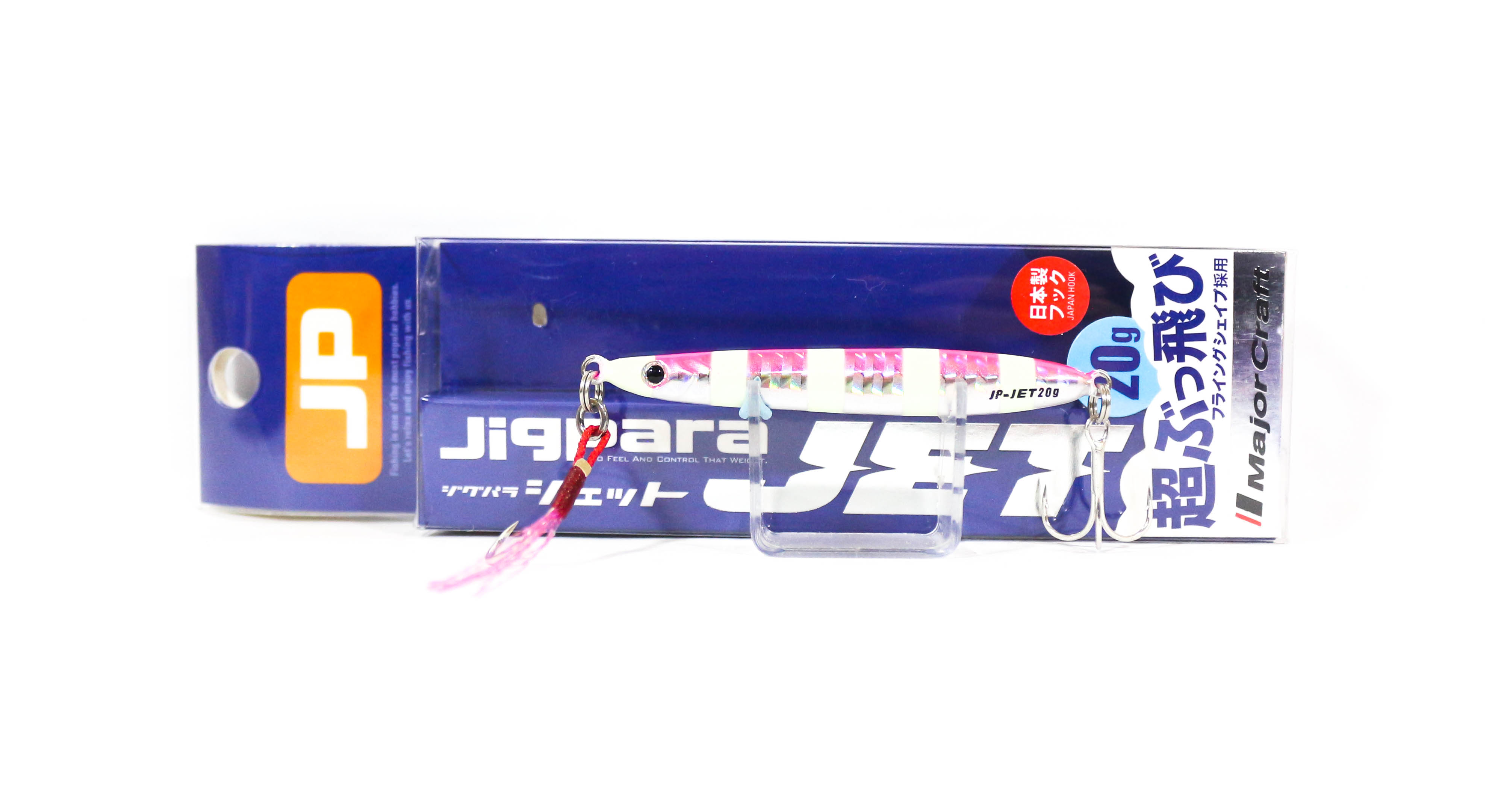 Major Craft Metal Jig Jigpara Jet JPS-JET 20 grams 026 (6387)
