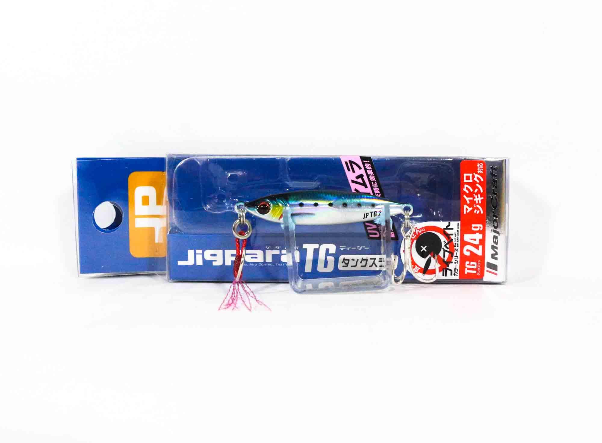 5056 Major Craft Metal Jig Jigpara Vertical JPV-80L grams 084