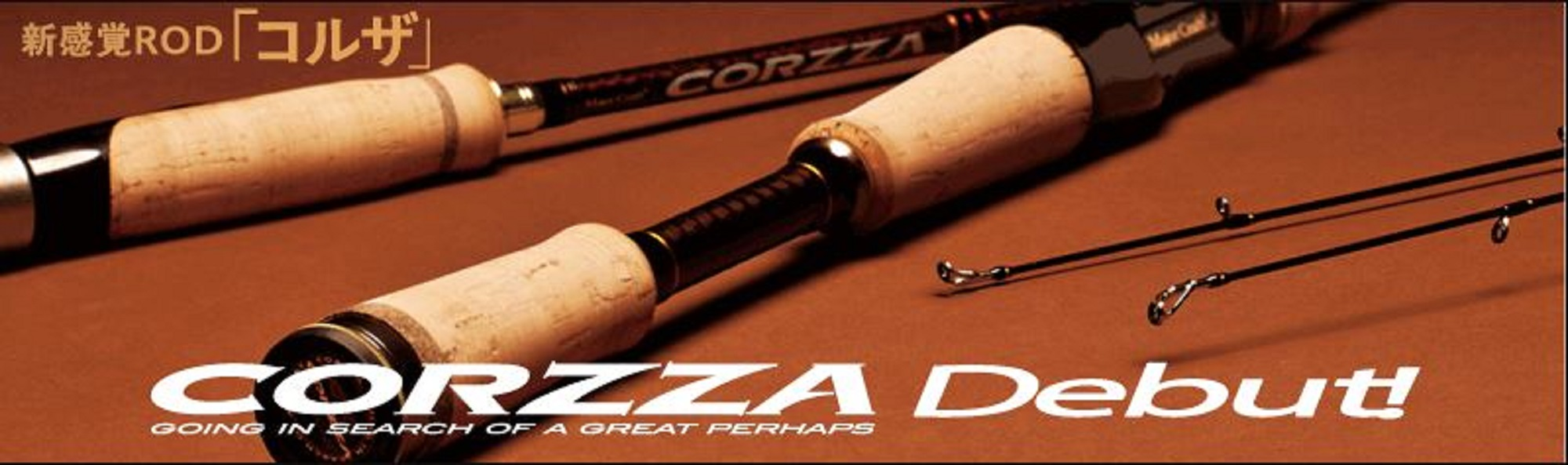 Sale Major Craft Corzza Series Baitcast Rod CZC 692 ML/BF (5769)