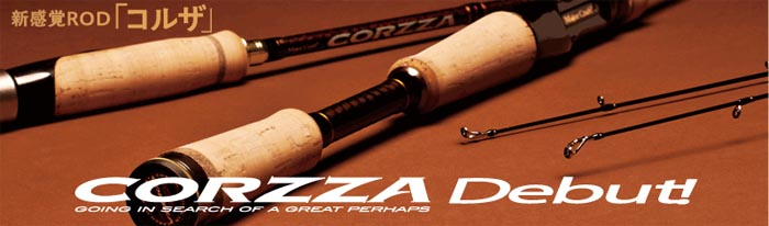 Sale Major Craft Corzza Series Baitcast Rod CZC 692 MH (5837)