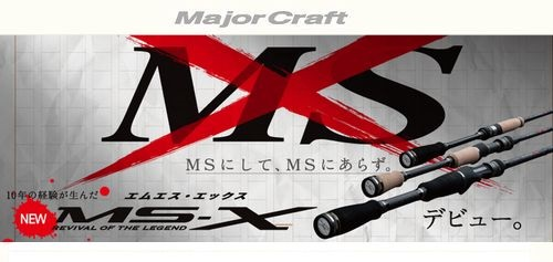 [Major Craft] Major Stick MSX Series Spinning asta MXS 652 L  5431