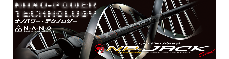 Sale Major Craft NP Jack Series Baitcast Rod NJB 60/3 (0506)