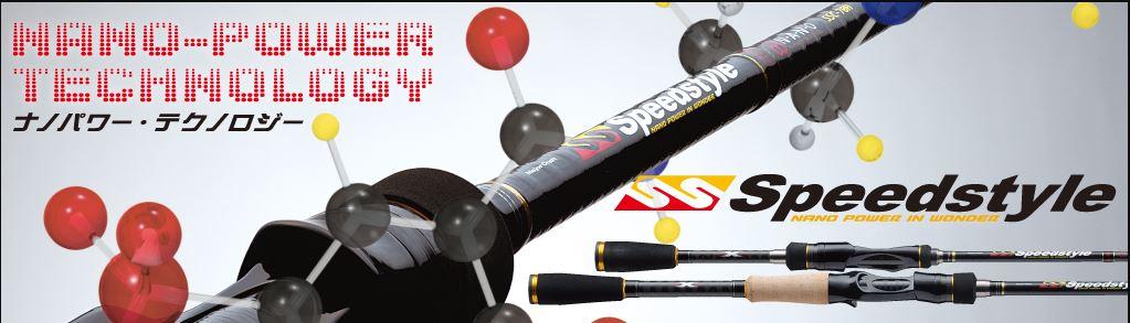 Sale Major Craft Speed Style Series Spinning Rod SSS 67ML