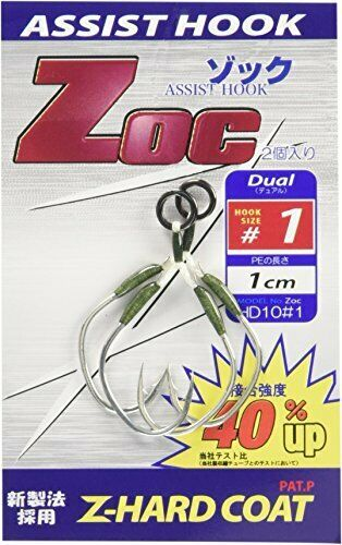 Major Craft ZOC Assist Hook Single ZOC-HD10 Size 1 , 1 cm 2sets/pack (0031)