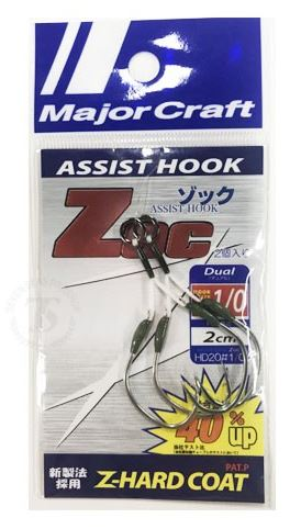 Major Craft ZOC Assist Hook Single ZOC-HD20 Size 1/0 , 2 cm 2sets/pack (0048)