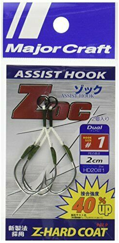 Major Craft ZOC Assist Hook Single ZOC-HD20 Size 1 , 2 cm 2sets/pack (0109)