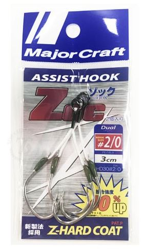 Major Craft ZOC Assist Hook Single ZOC-HD30 Size 2/0 , 3 cm 2sets/pack (0123)