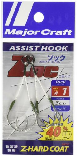 Major Craft ZOC Assist Hook Single ZOC-HD30 Size 1 , 3cm 2sets/pack (0178)