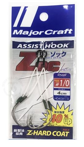 Major Craft ZOC Assist Hook Single ZOC-HD40 Size 1/0 , 4 cm 2sets/pack (0185)