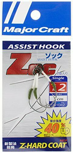 Major Craft ZOC Assist Hook Single ZOC-HS10 Size 2 , 1 cm (0383)