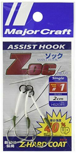 Major Craft ZOC Assist Hook Single ZOC-HS20 Size 1 , 2 cm 2sets/pack (0437)