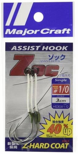 Major Craft ZOC Assist Hook Single ZOC-HS30 Size 1/0 , 3 cm 2sets/pack (0444)