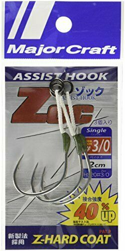 Major Craft ZOC Assist Hook Single ZOC-HS20 Size 3/0 , 2 cm 2sets/pack (0468)