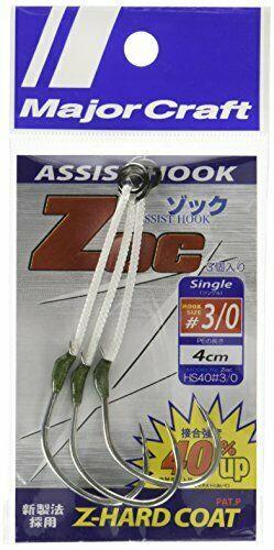 Major Craft ZOC Assist Hook Single ZOC-HS40 Size 3/0 , 4 cm 2sets/pack (0604)