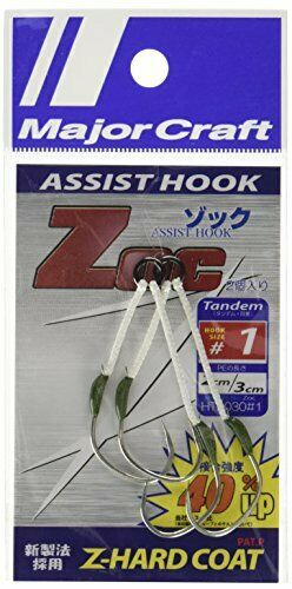 Major Craft ZOC Assist Hook Tandem ZOC-HT2030 Size 1 , 2cm/3cm 2sets/pack (0901)