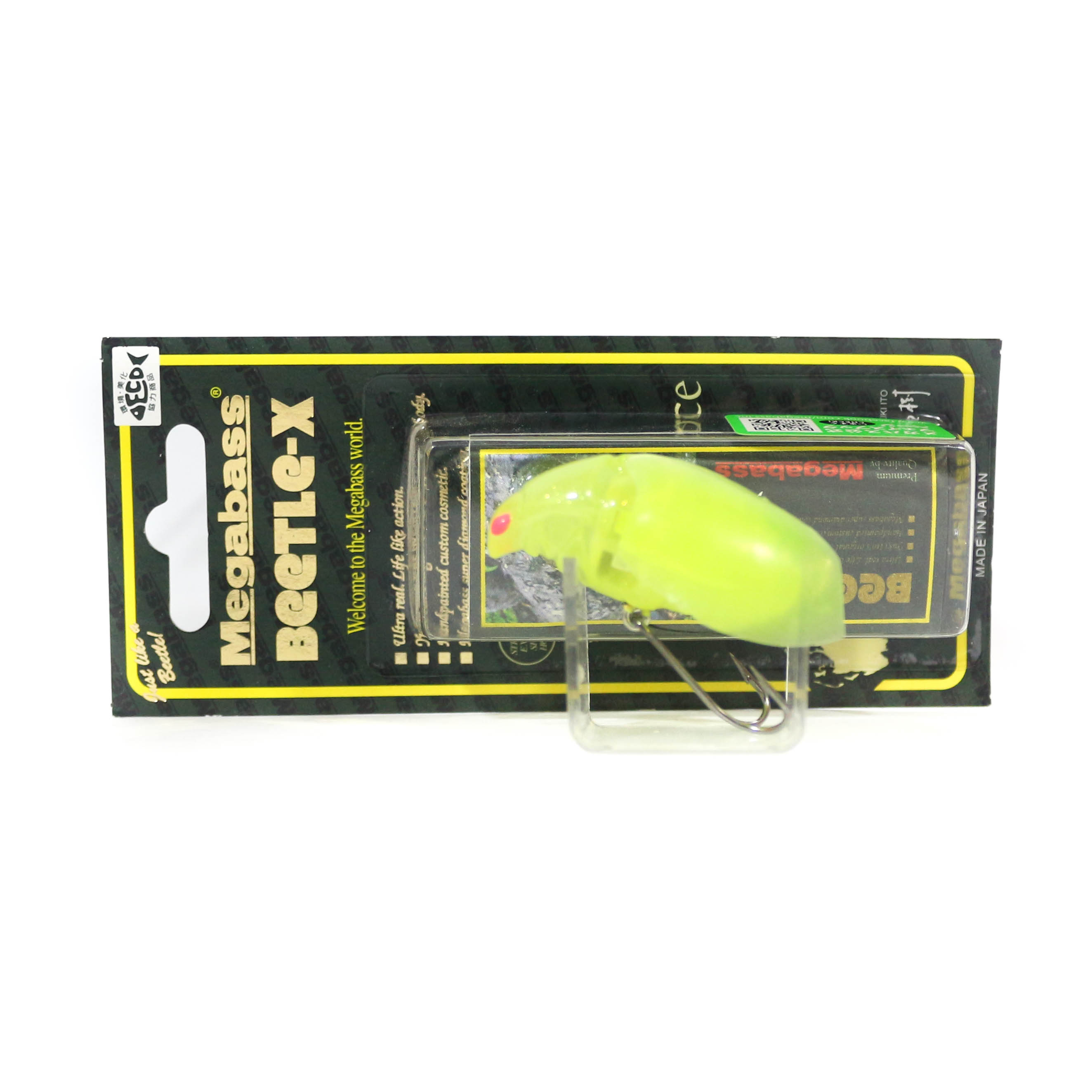 Megabass Beetle X Floating Lure GLX Chart Sylphy (7153)