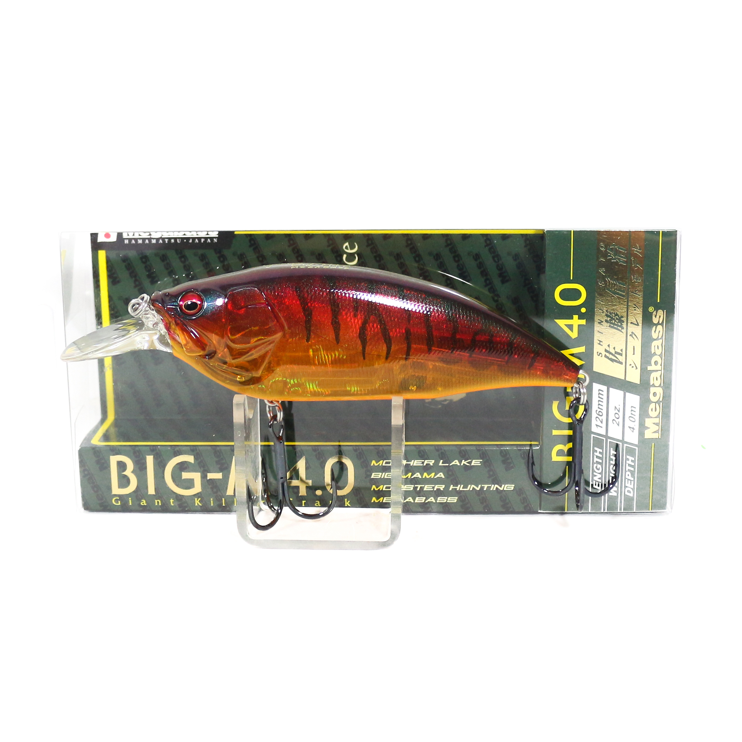 Megabass Big M 4.0 Giant Crank 126 mm Floating Lure GP Spawn Killer (3211)