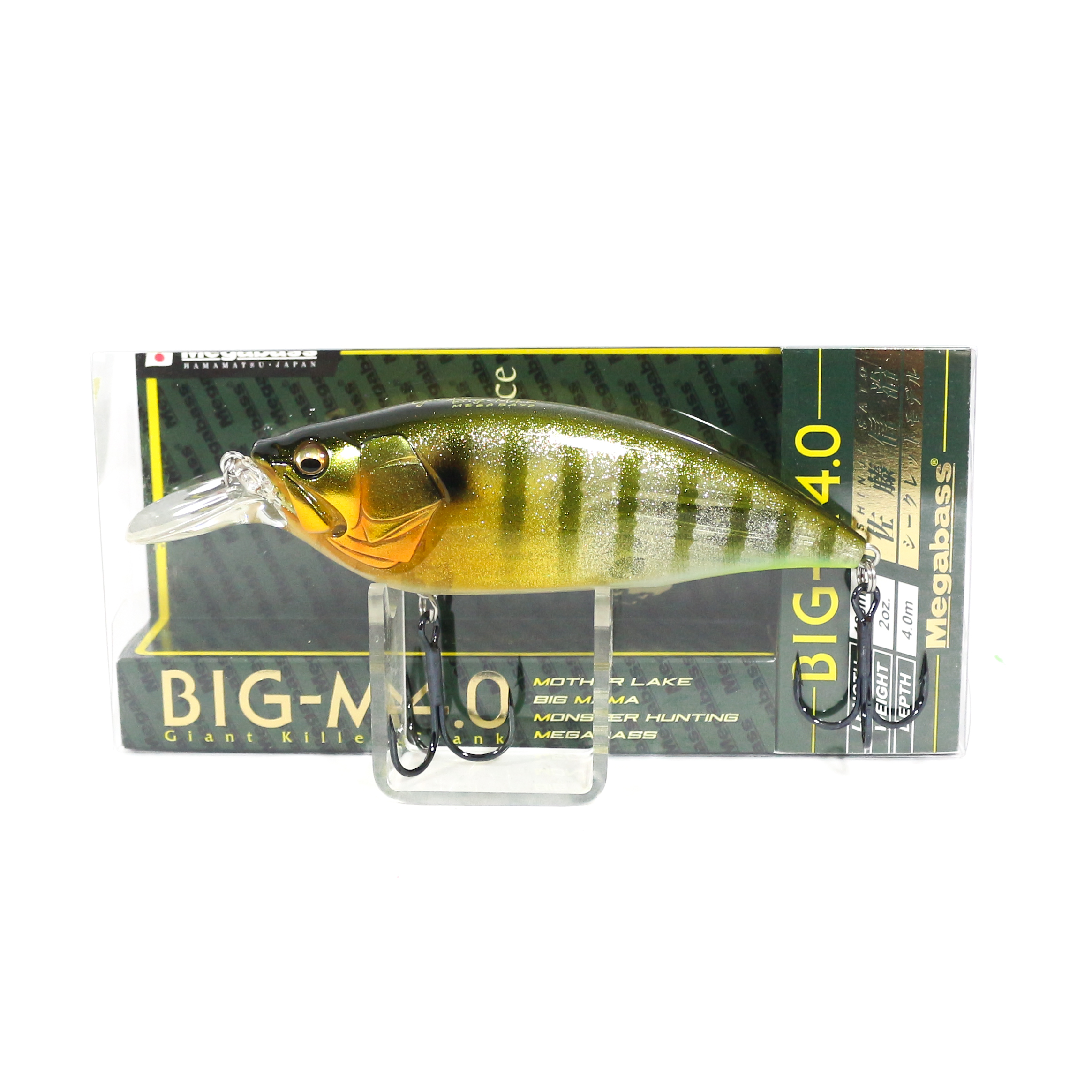Megabass Big M 4.0 Giant Crank 126 mm Floating Lure GLX Galaxy Gill (3235)