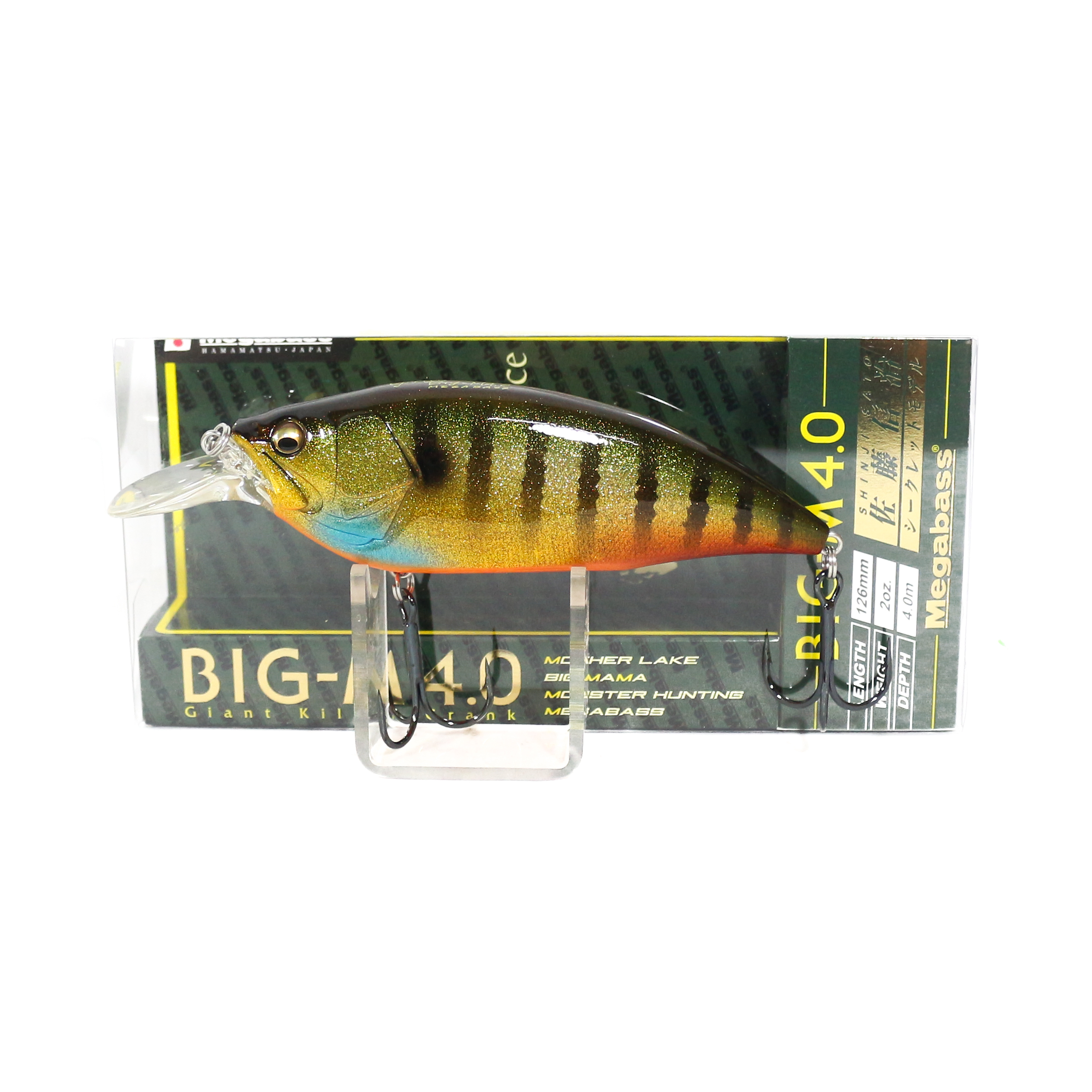 Megabass Big M 4.0 Giant Crank 126 mm Floating Lure GLX ITO Gill (3242)