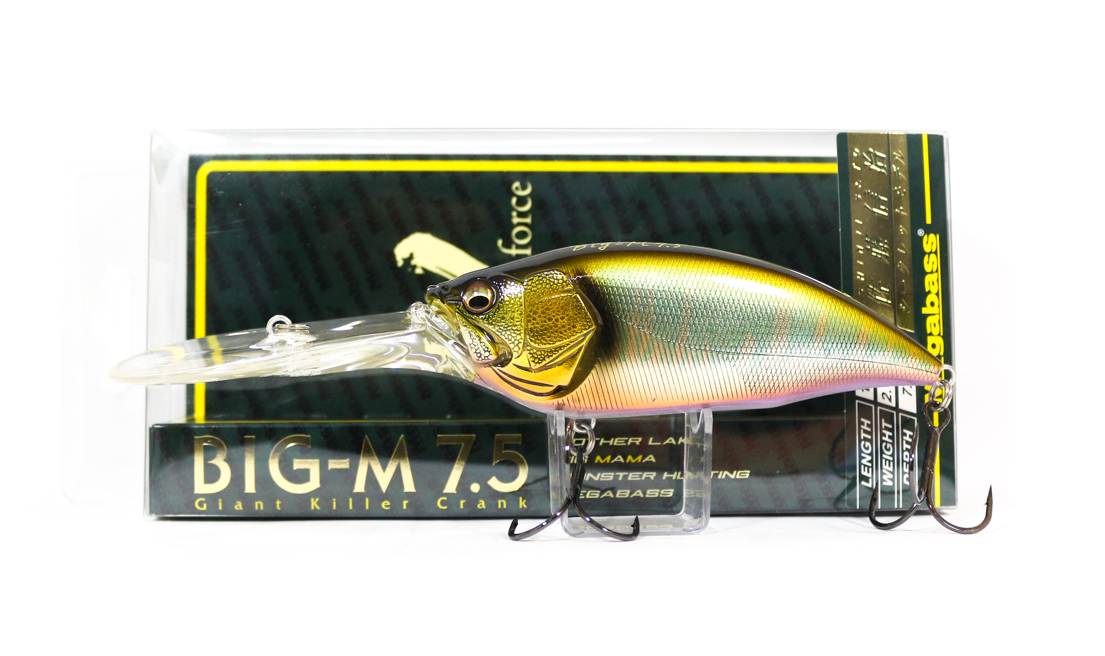 Megabass Big M 7.5 Giant Crank 114 mm Floating Lure Wagin Oikawa (2671)