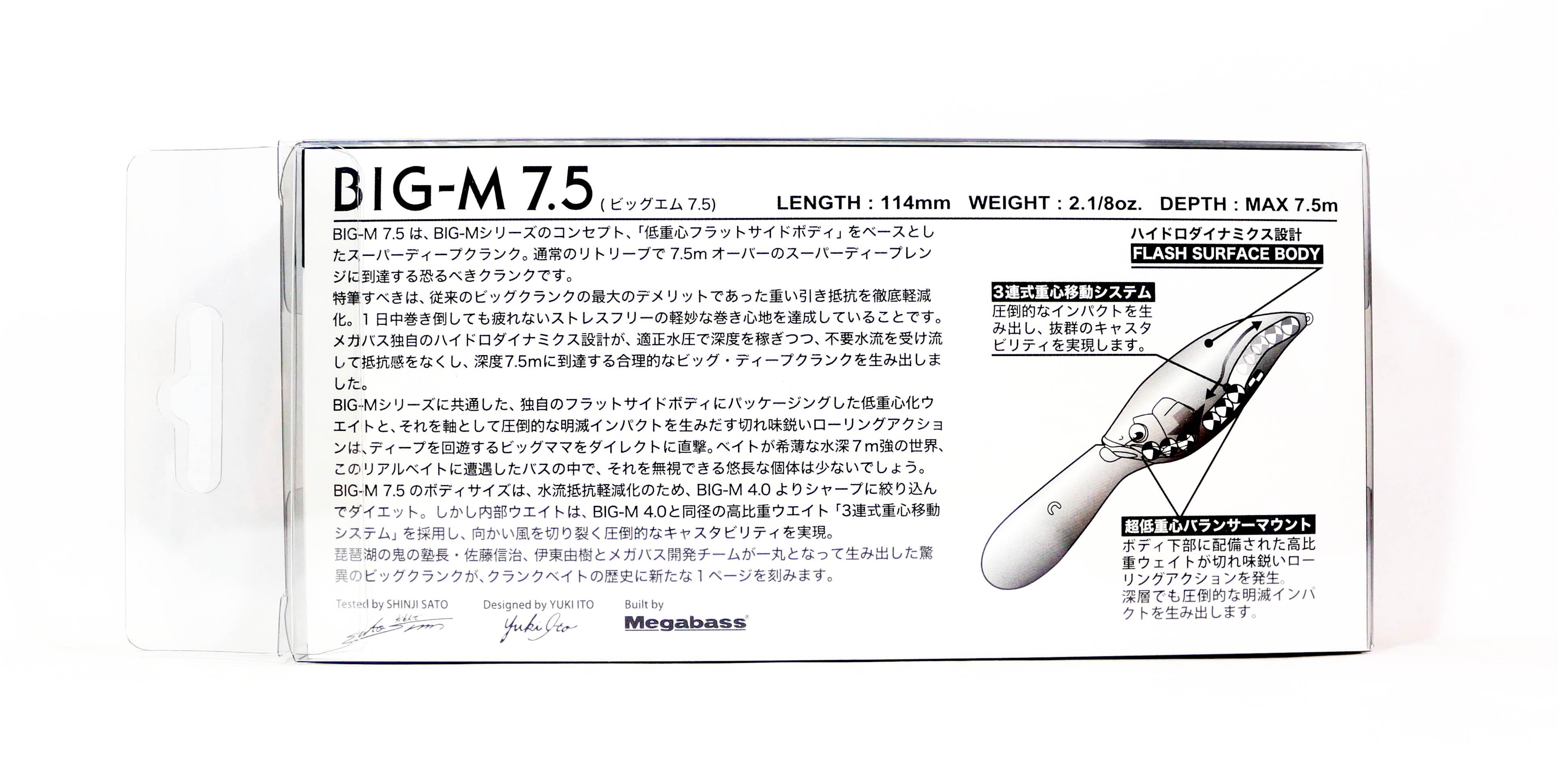 2701 for sale online Megabass Big M 7.5 Giant Crank 114 Mm Floating Lure GG Wild Gill BM