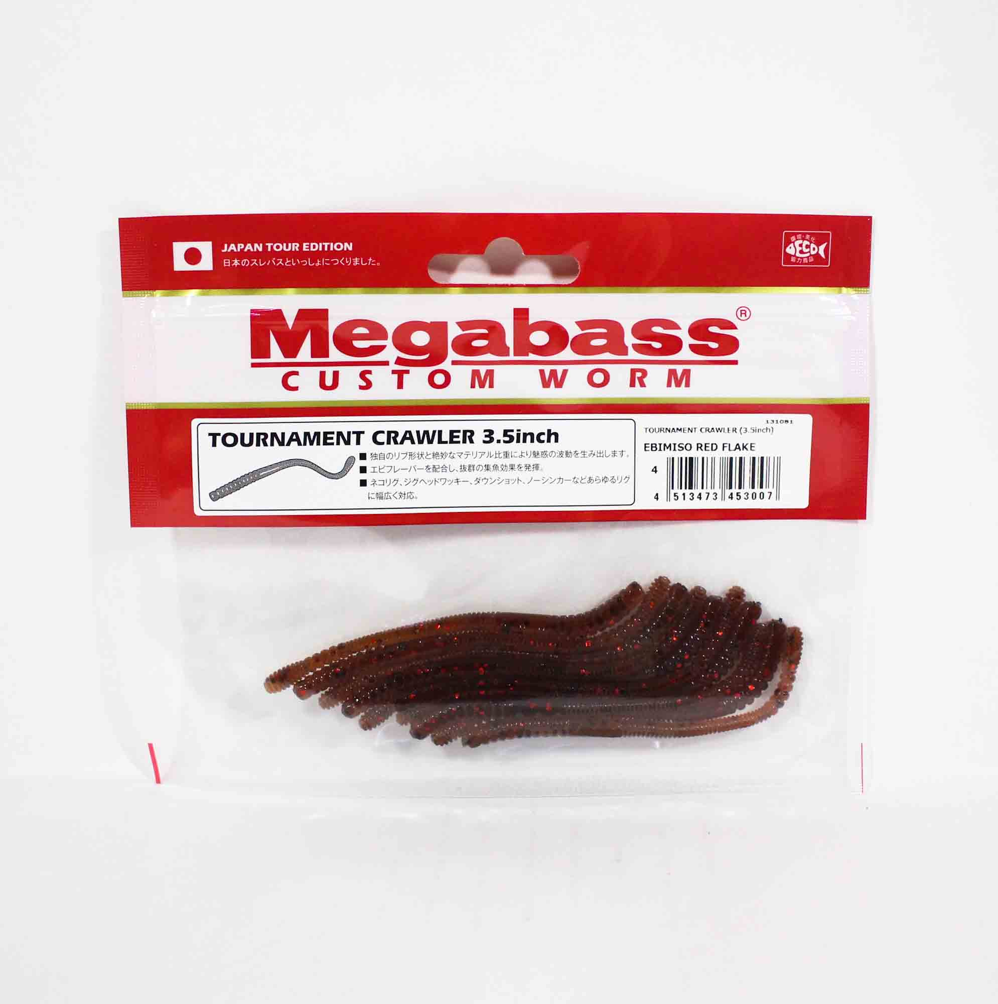 Megabass Tournament Crawler 3.5 Inch Soft Lure Ebimiso Red F (3007)