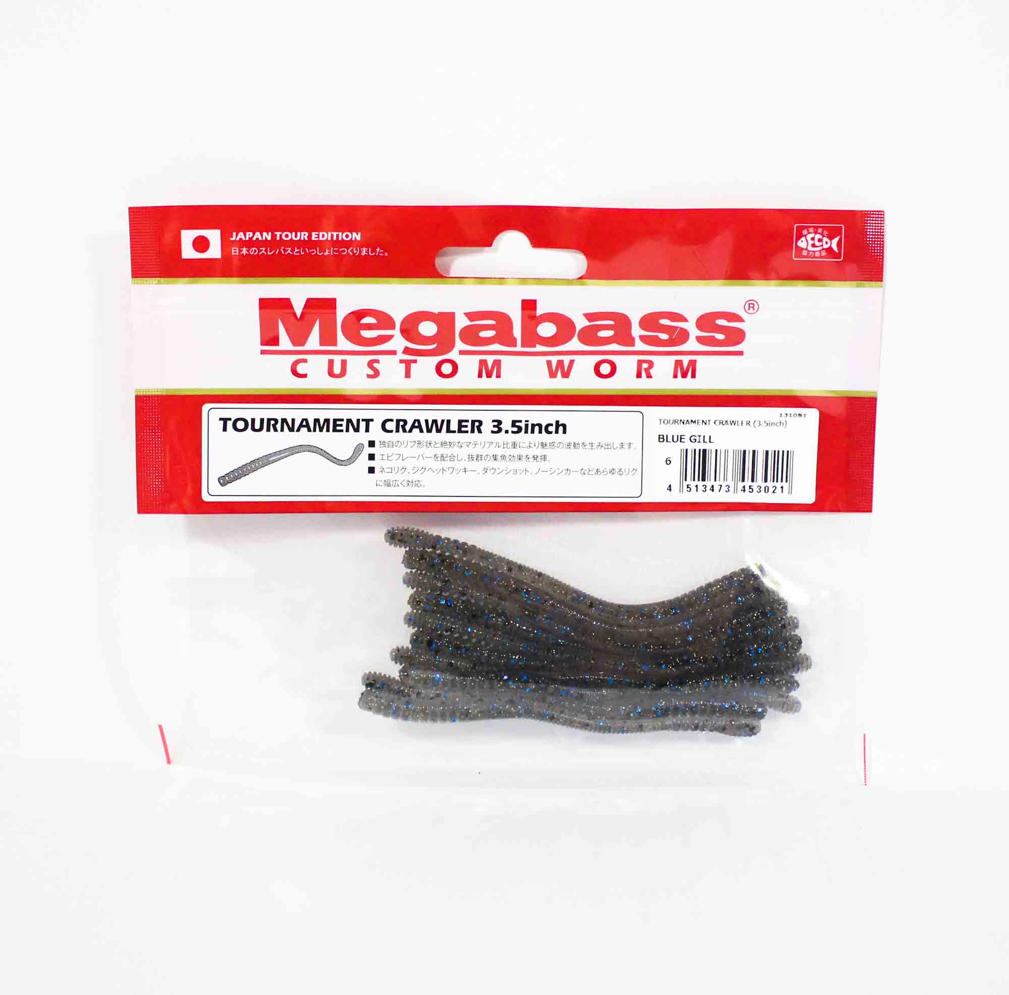 Megabass Tournament Crawler 3.5 Inch Soft Lure Blue Gill (3021)