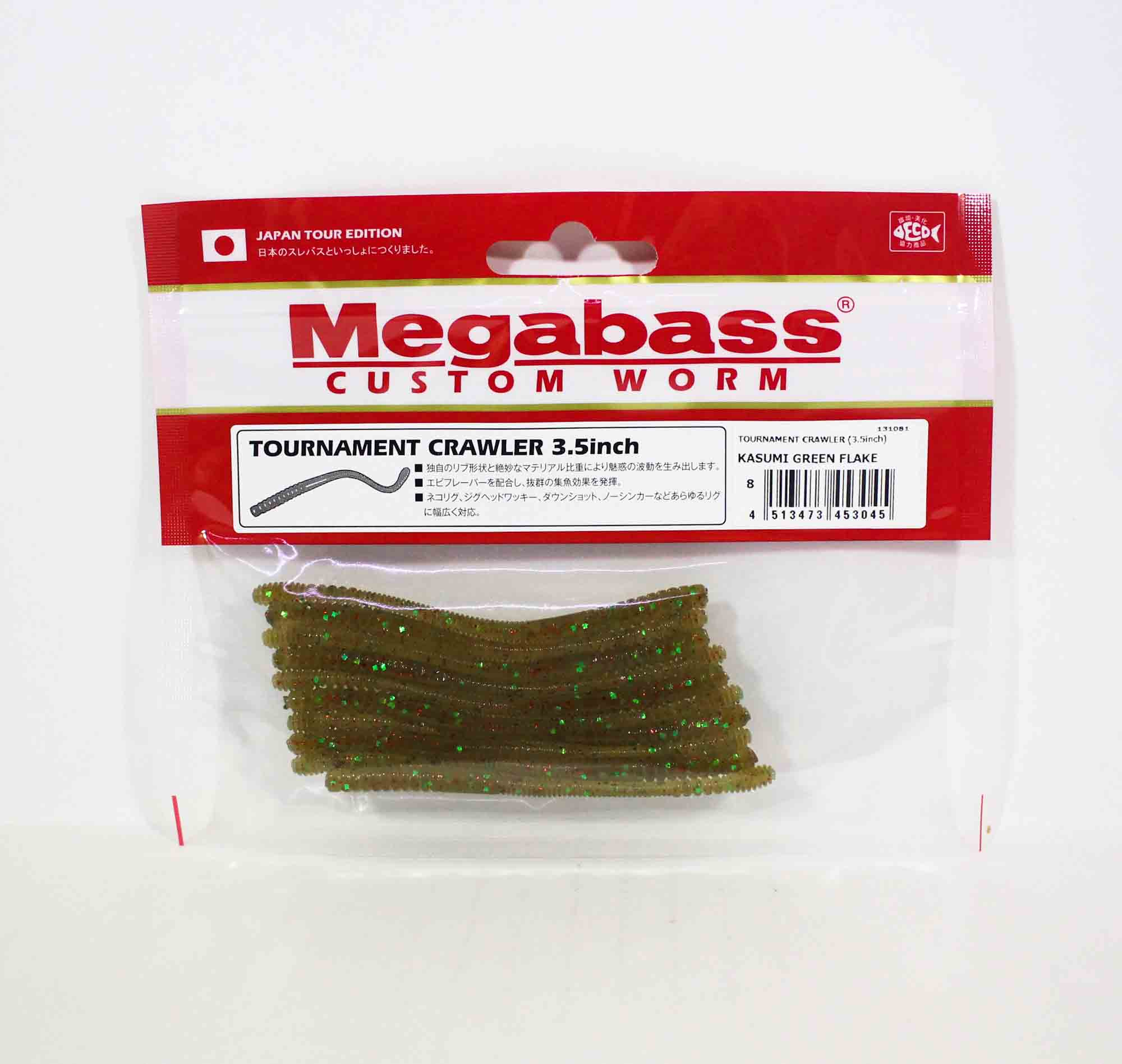 Megabass Tournament Crawler 3.5 Inch Soft Lure Kasumi Green F (3045)