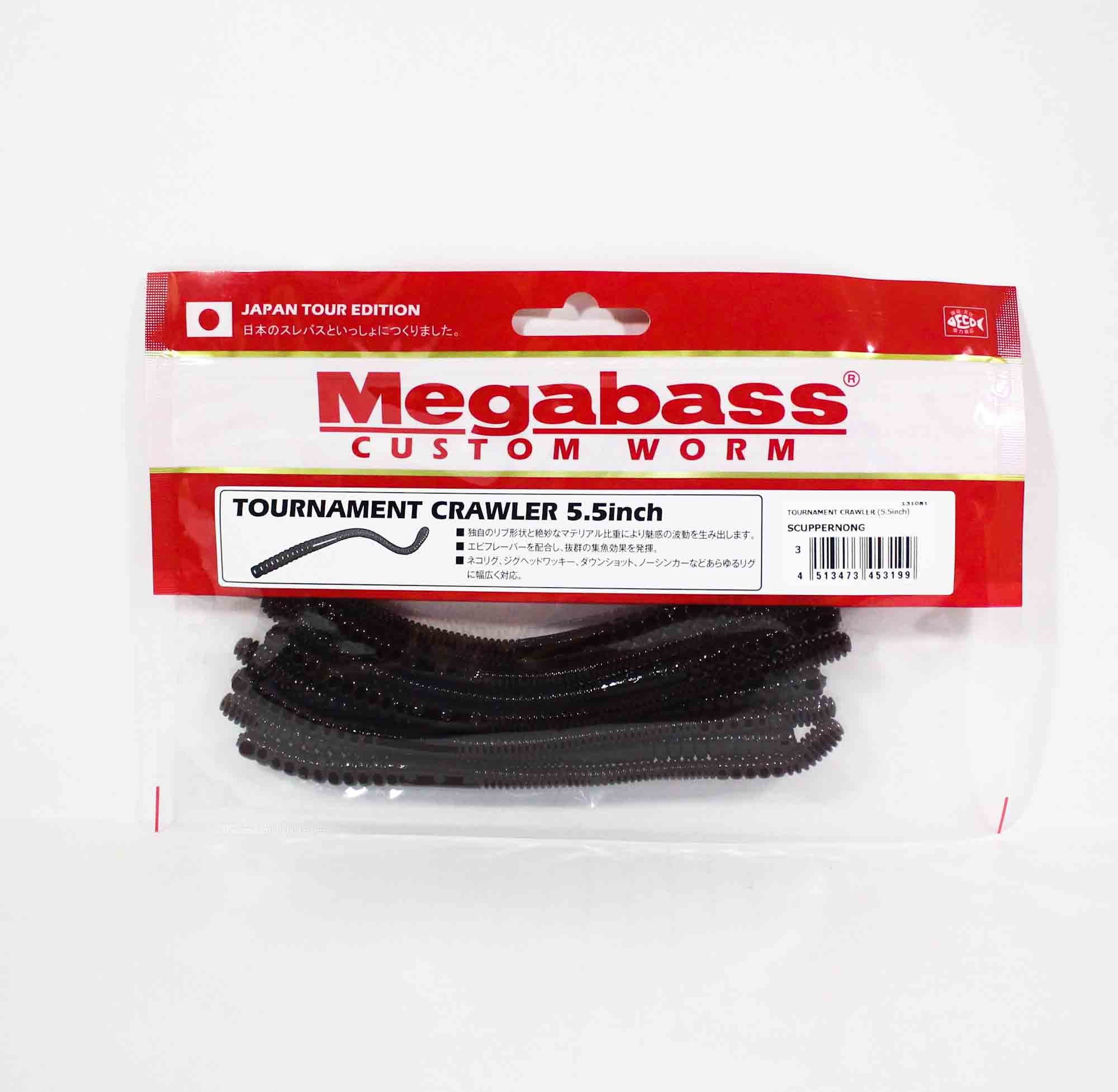 Megabass Tournament Crawler 5.5 Inch Soft Lure Scuppernong (3199)