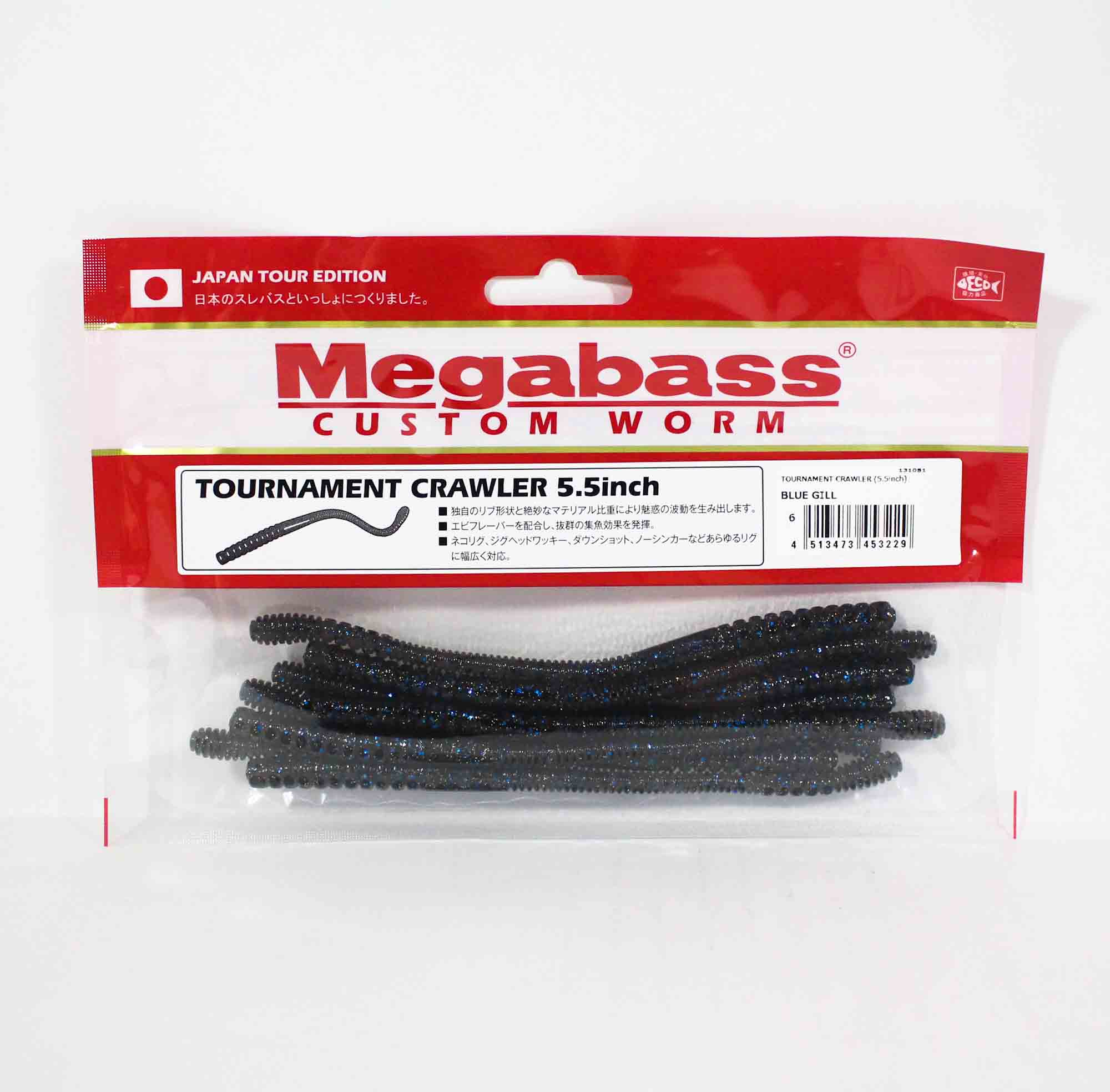 Megabass Tournament Crawler 5.5 Inch Soft Lure Blue Gill (3229)