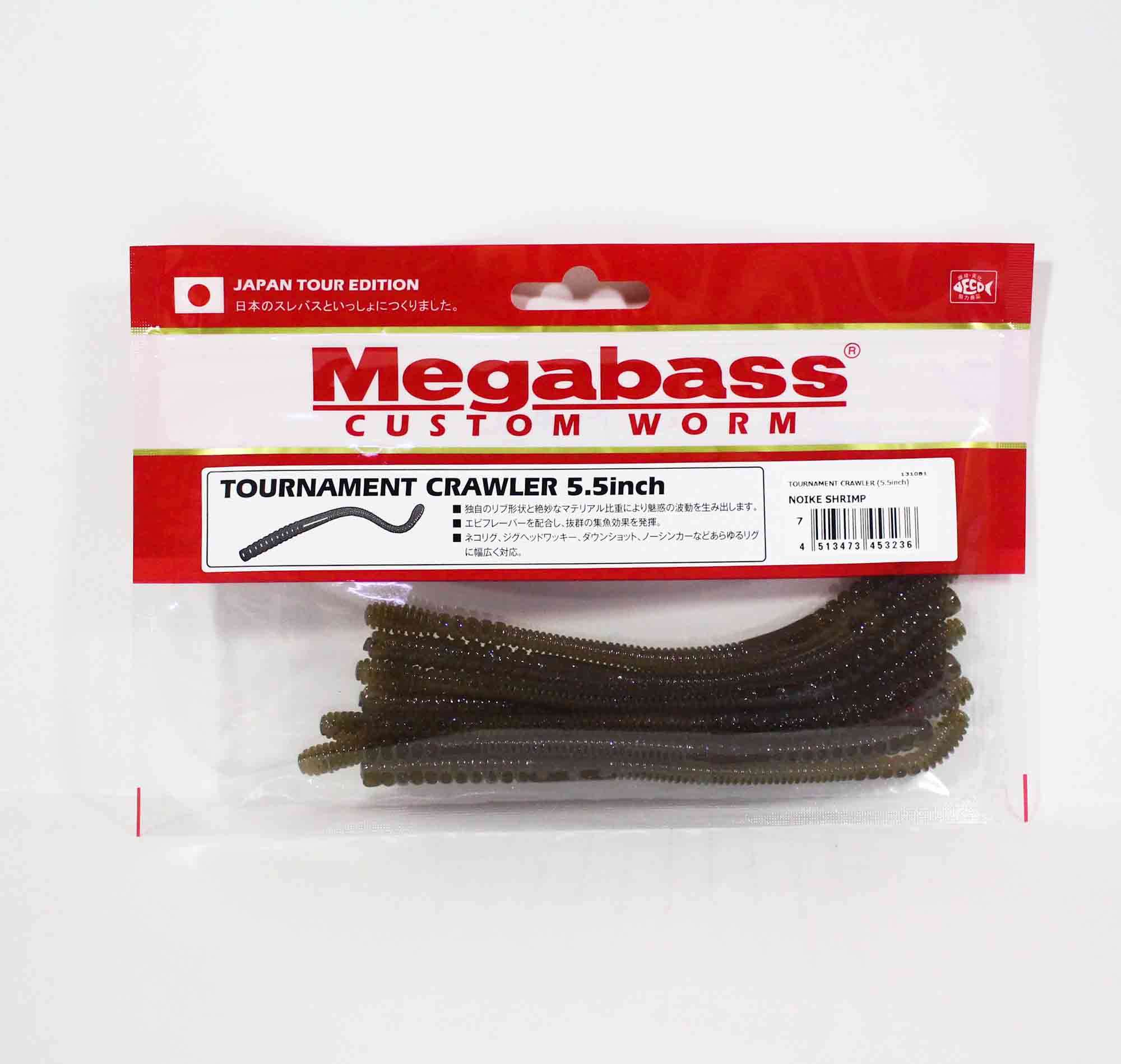 Megabass Tournament Crawler 5.5 Inch Soft Lure Noike Shrimp (3236)