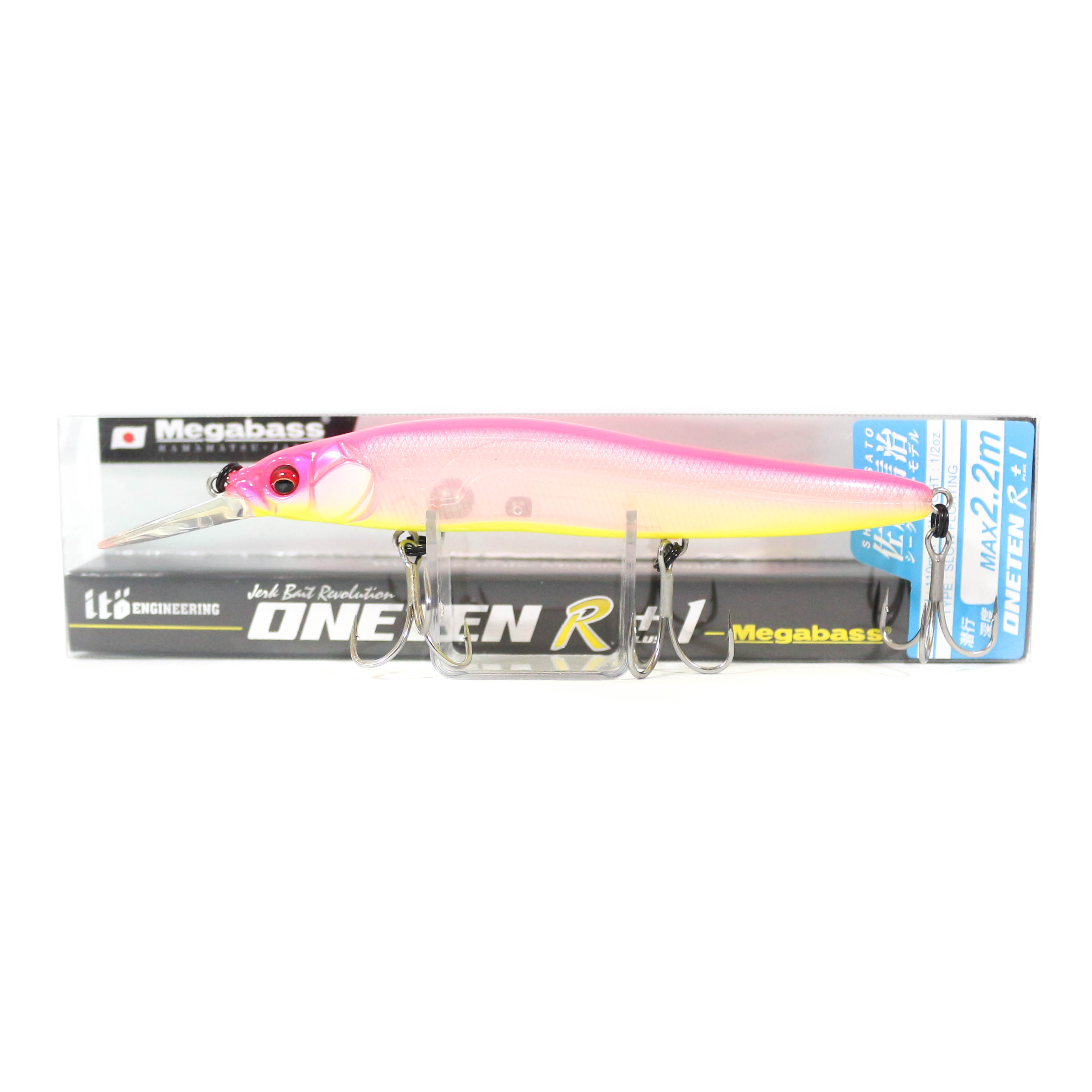 Megabass Vision 110 Oneten R+1 SW Slow Floating Lure Cherry Pink 8534