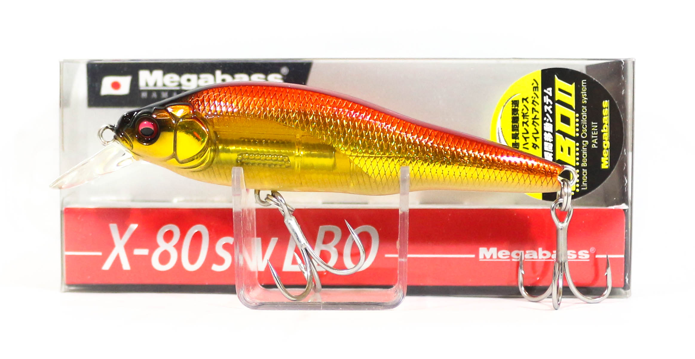 1843 Megabass X-80 SW Slow Sinking Lure PM Hot Shad