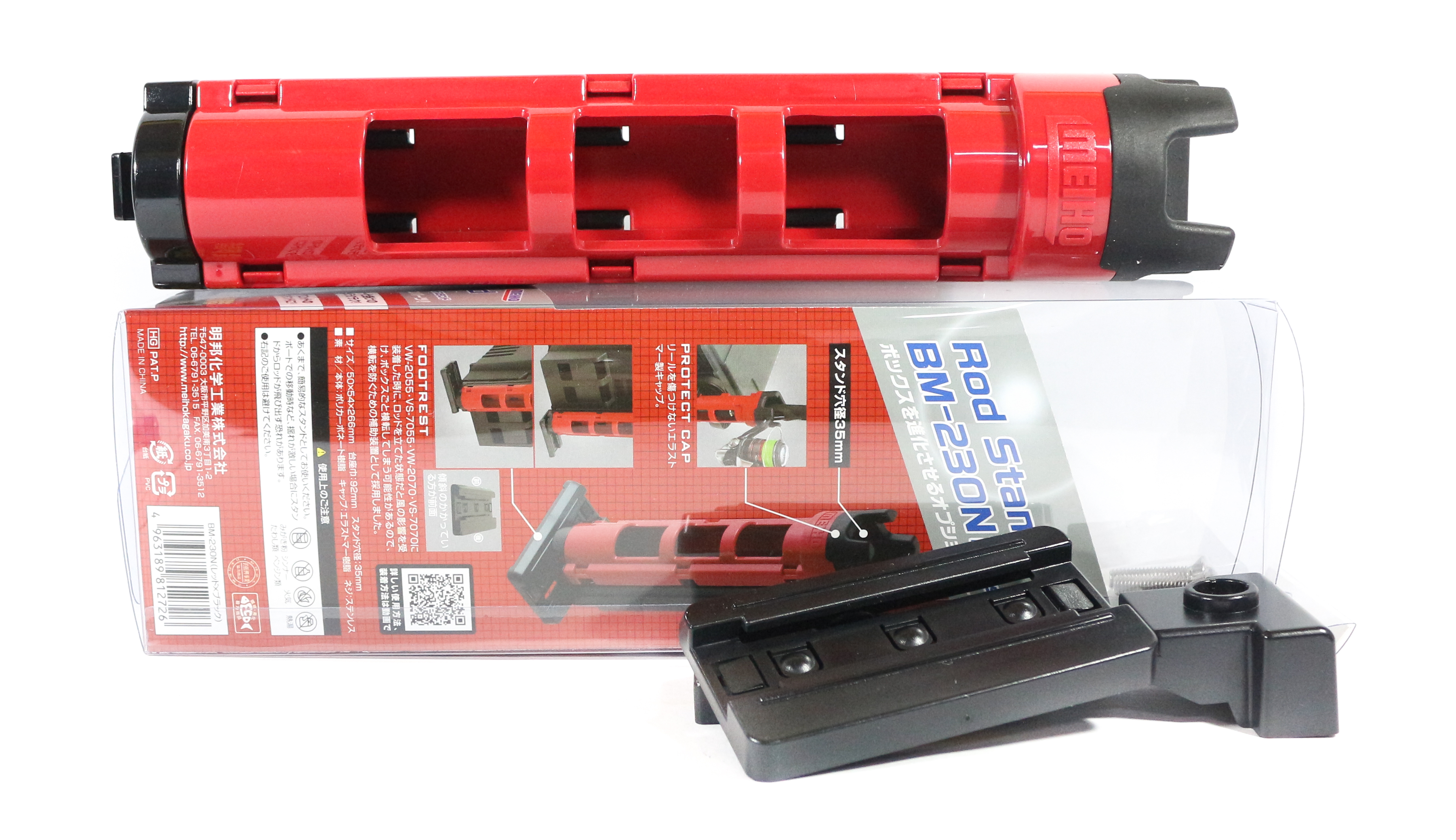 Meiho BM-230N Rod Stand BM Series Compatible Red (2726)