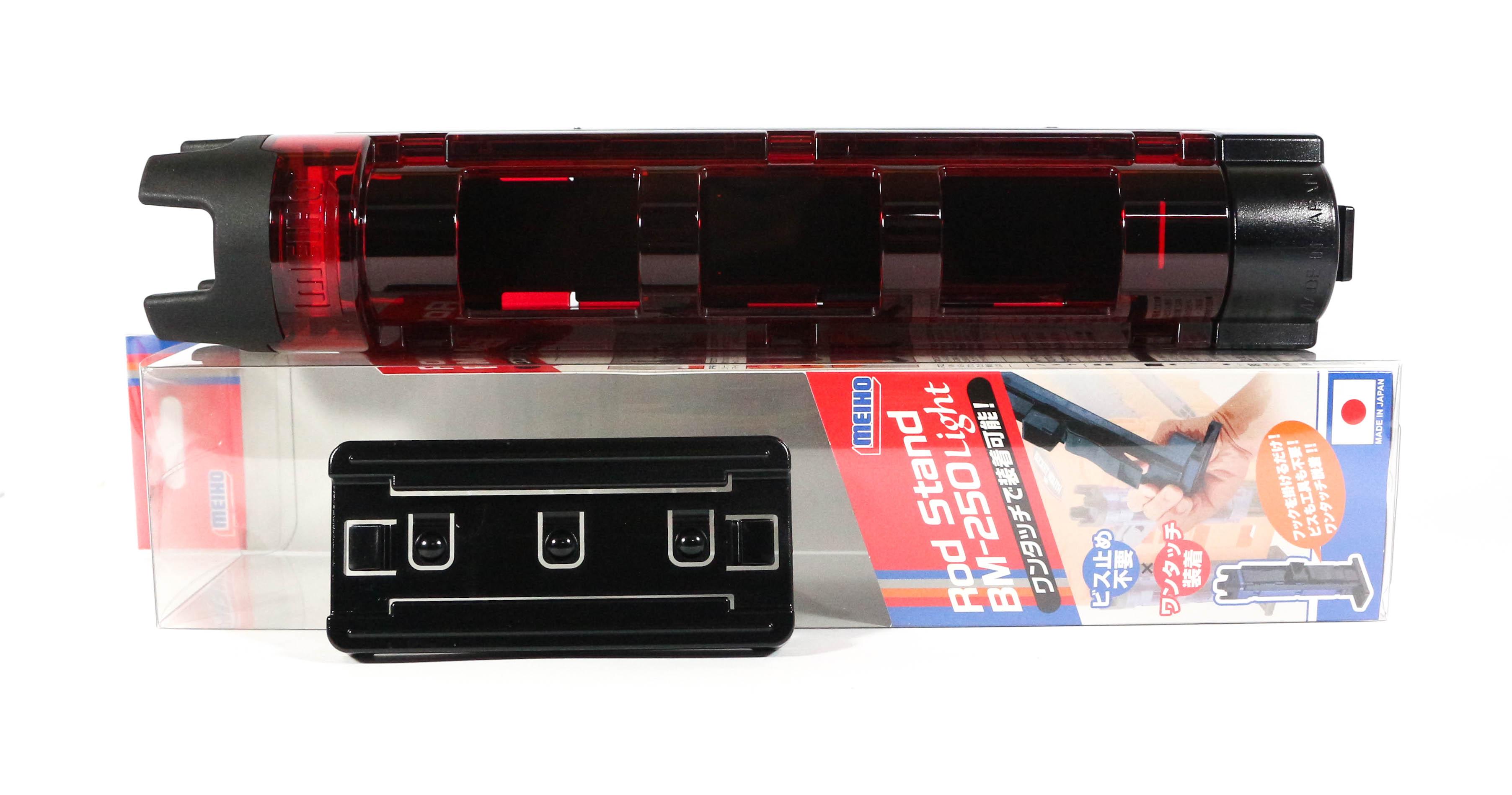 Meiho BM-250 Light Rod-Holder ( 50 x 54 x 283 mm ) Red (2993)