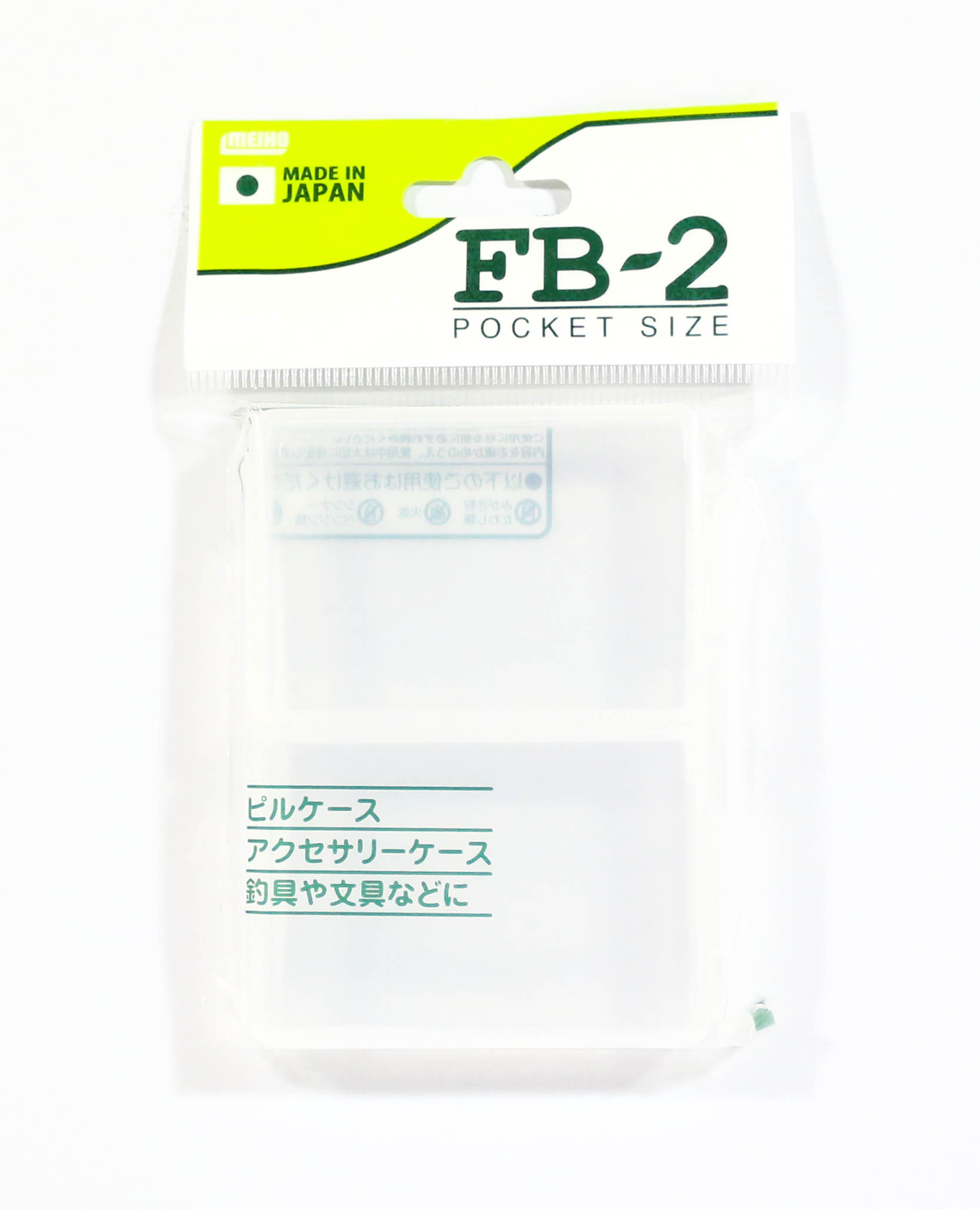 Meiho FB-2 Akiokun Parts Case ( 94 x 71 x 19 mm ) Clear (5174)