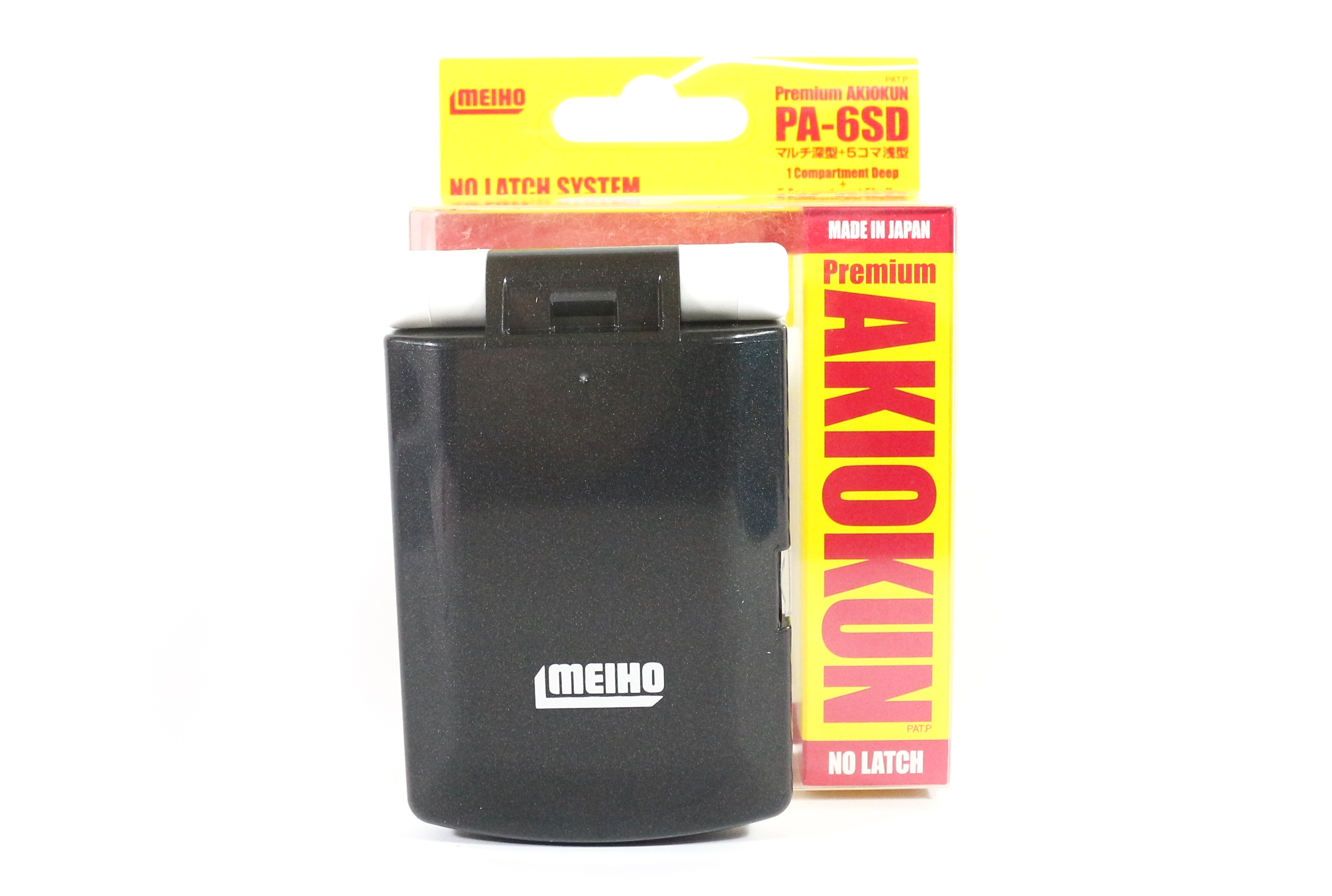 Meiho PA-6SD Akiokun Parts Case ( 97 x 64 x 25 mm ) Black White (8394)