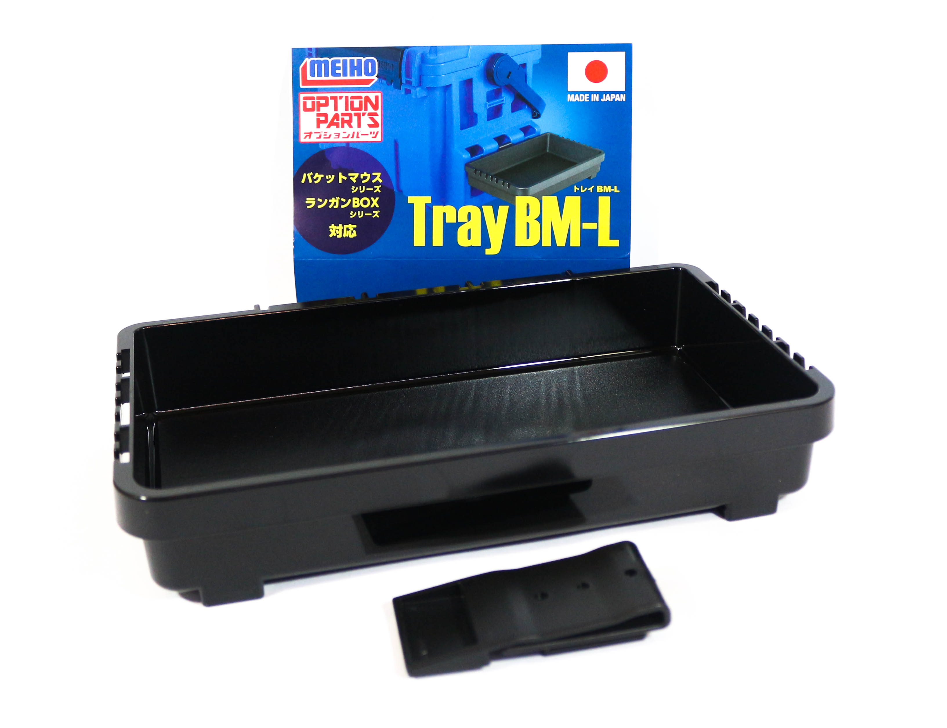 Meiho BM L Tray ( 245 x 147 x 45 mm ) Black (4639)