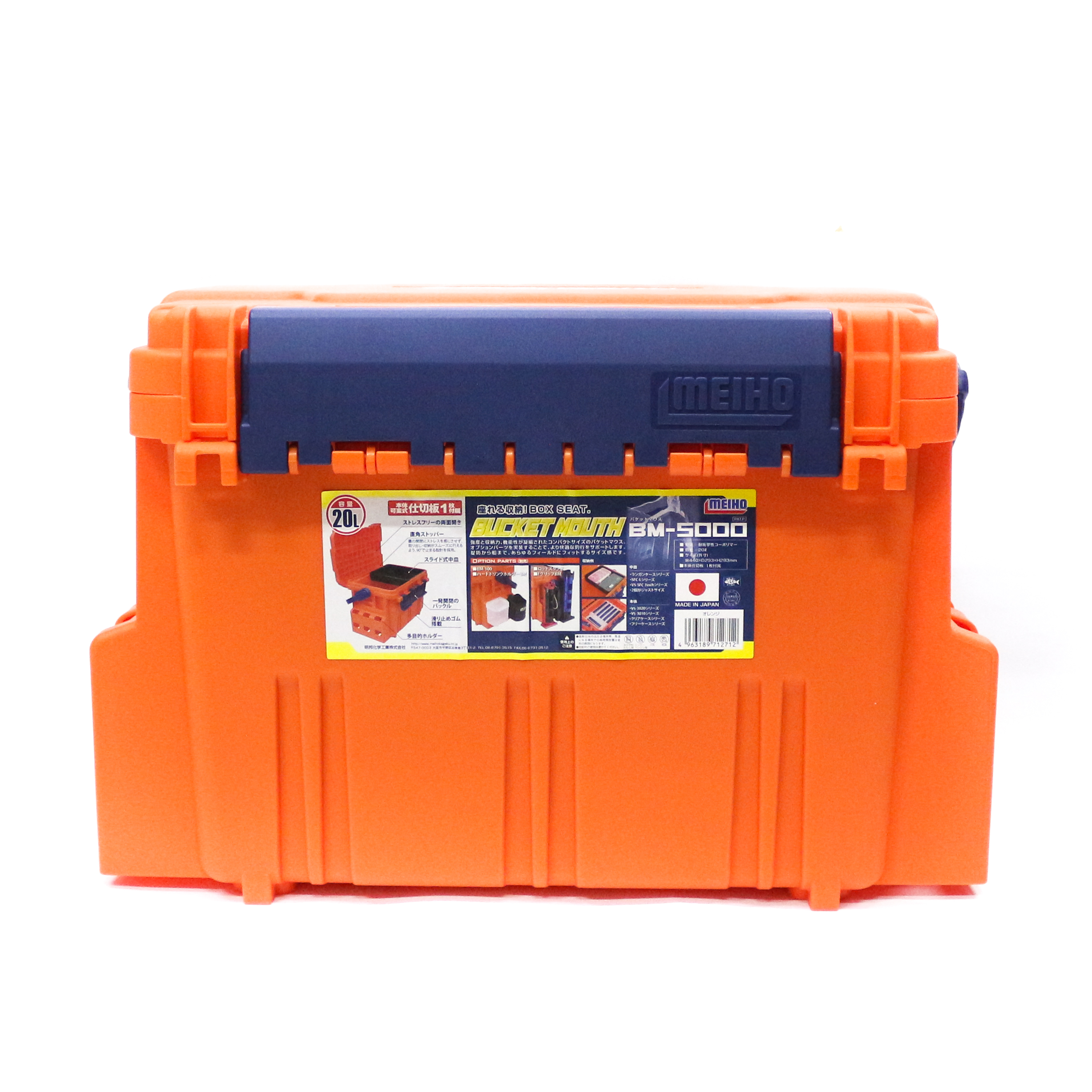 Meiho BM-5000 Bucket Mouth ( 440 x 293 x 293 mm ) Orange (2712)