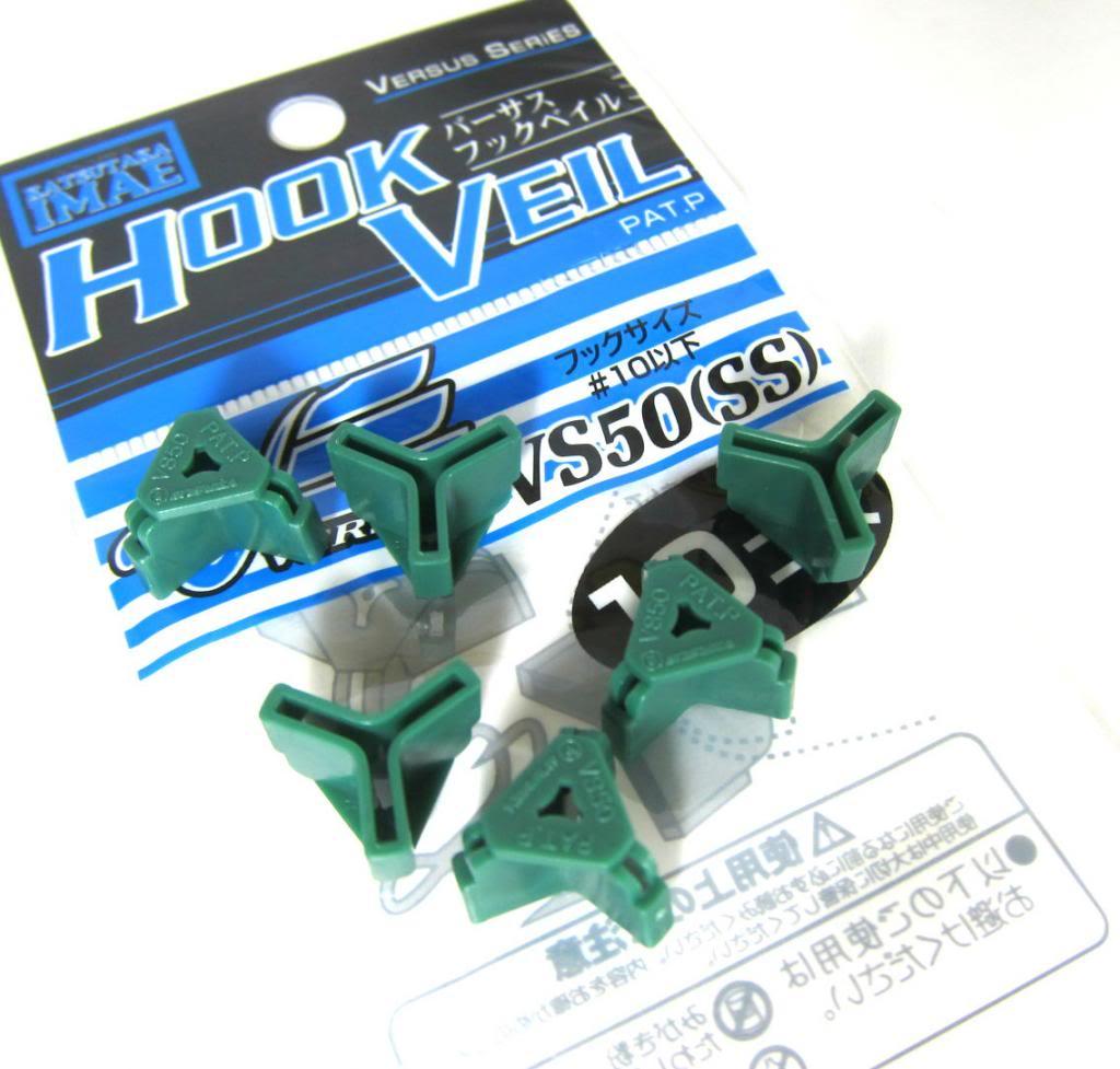 Meiho VS-50 Hook Veil Size SS Treble Size 10 (6724)