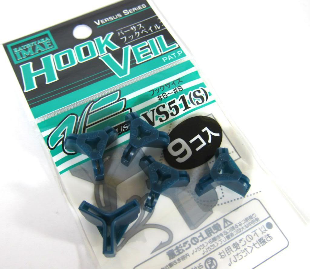 Meiho VS-51 Hook Veil Size S Treble Size 8/6 (1812)