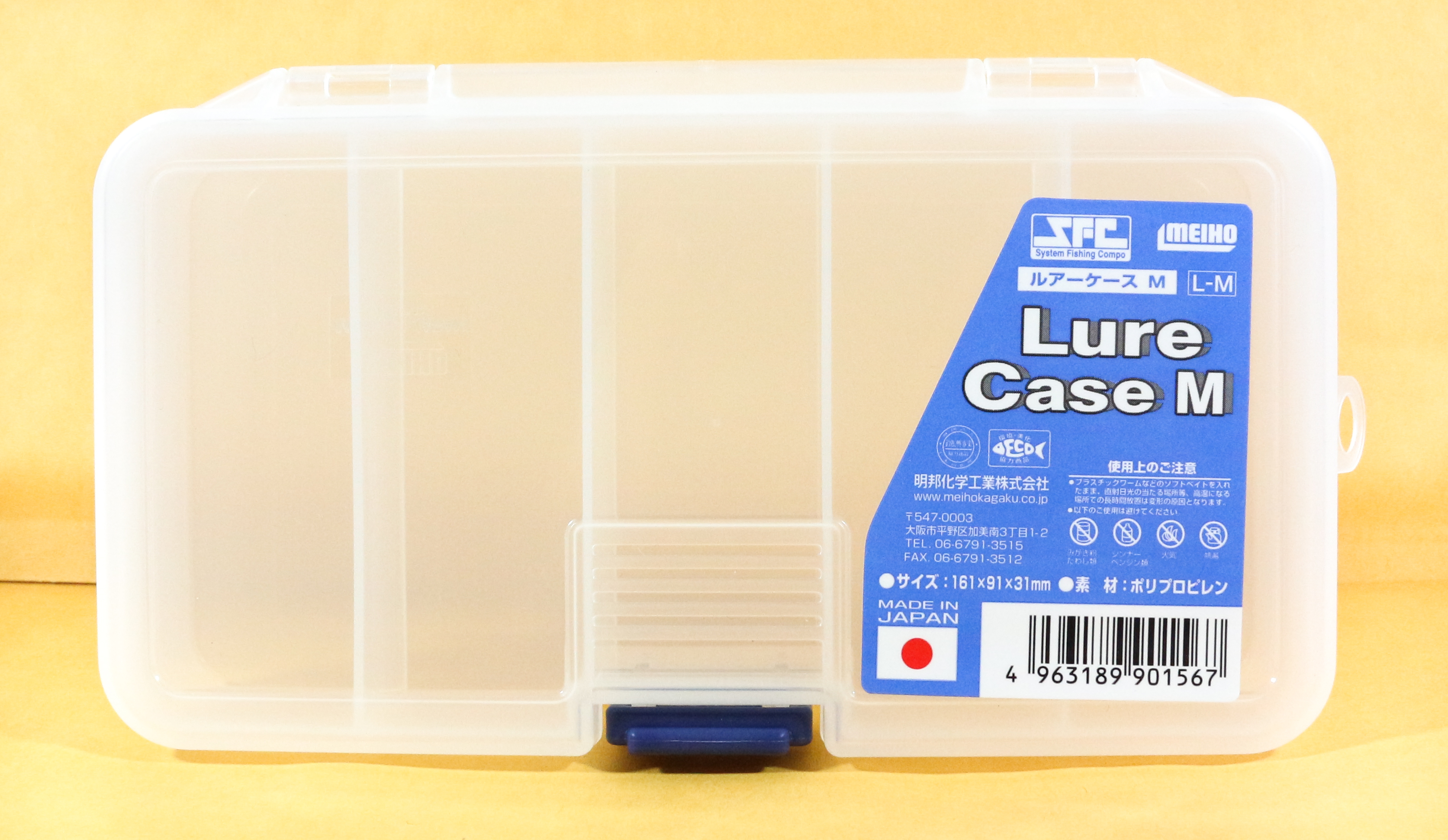 Meiho Lure Case M ( 161 x 91 x 31 mm ) Clear (1567)