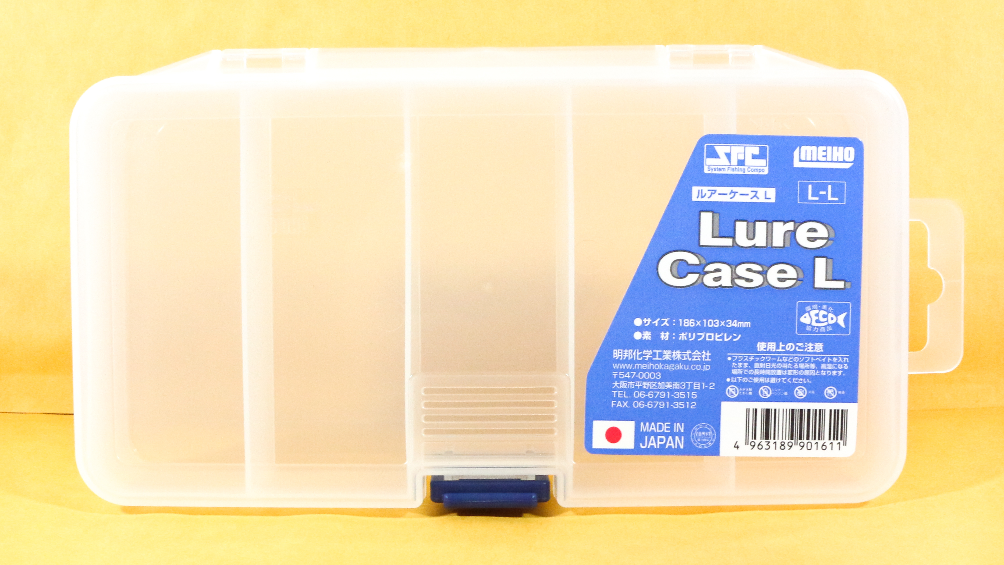 Meiho Lure Case L ( 186 x 103 x 34 mm ) Clear (1611)
