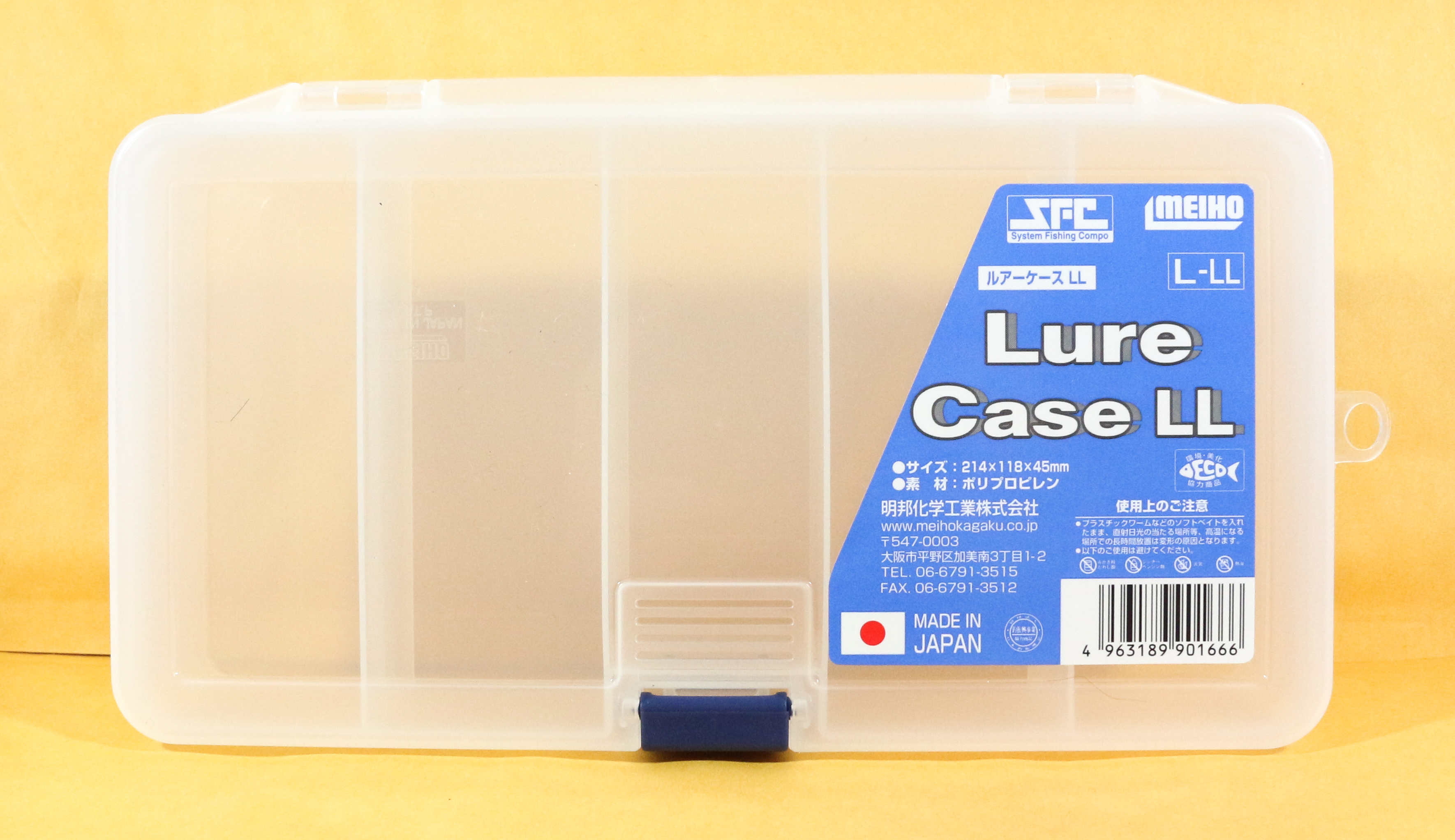 Meiho Lure Case LL ( 214 x 118 x 45 mm ) Clear (1666)