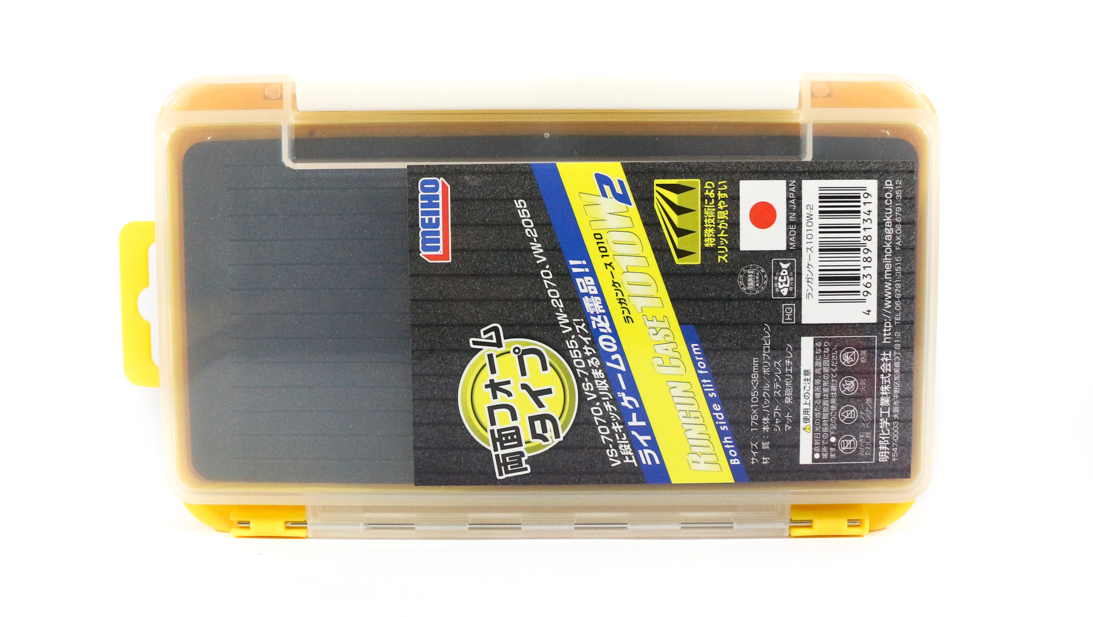 Meiho Run Gun Case 1010W-2 ( 175 x 105 x 38 mm ) Yellow (3419)