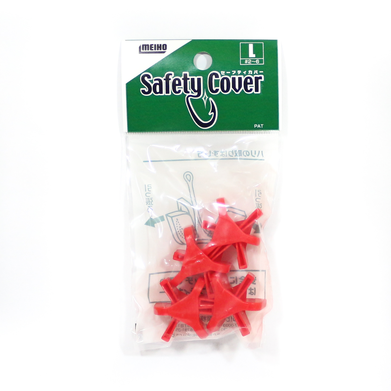 Meiho Safety Cover Hook Size L, Treble Size 2-6 (0808)