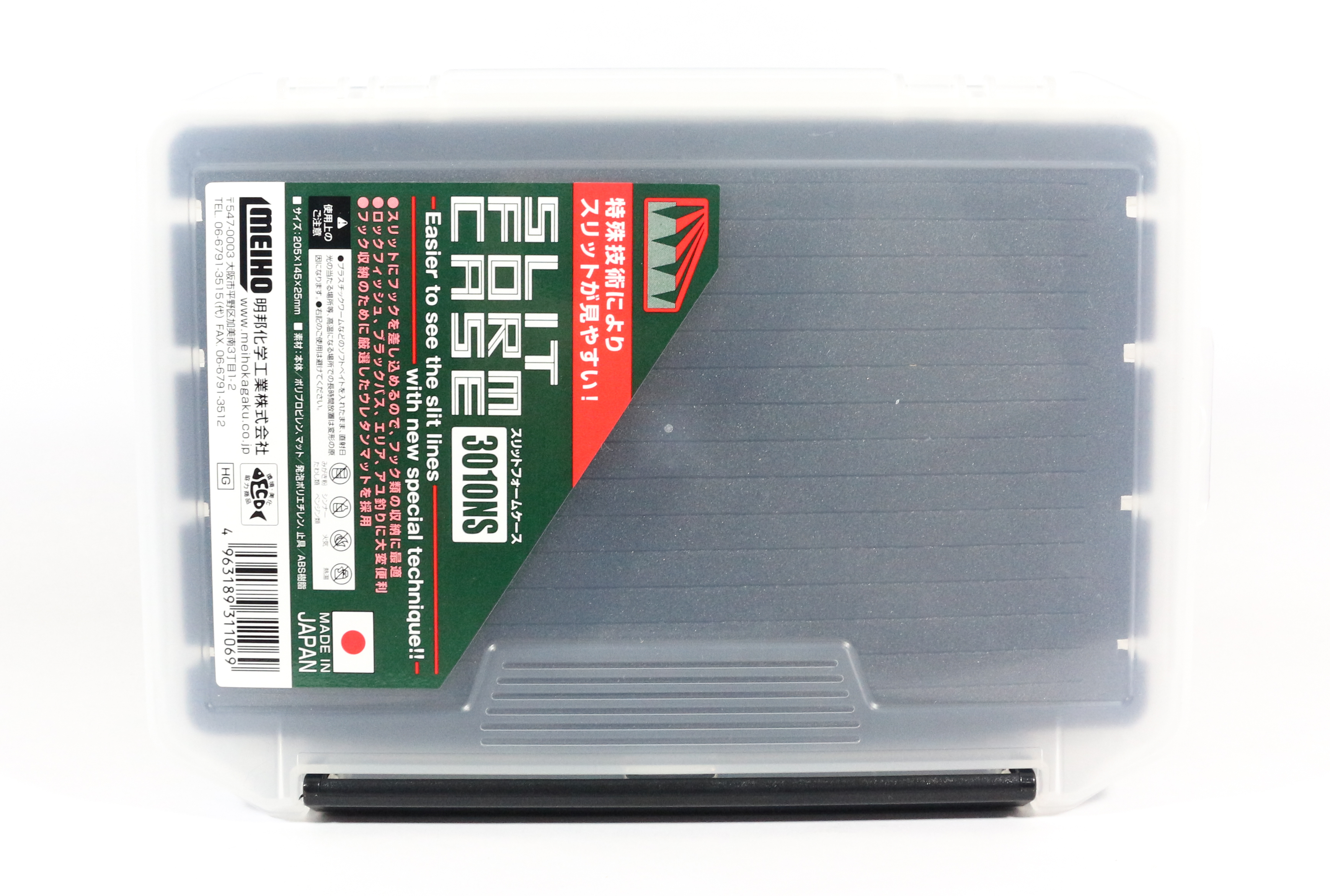 Meiho Slit Form Case 3010NS ( 205 x 145 x 25 mm ) Clear (1069)